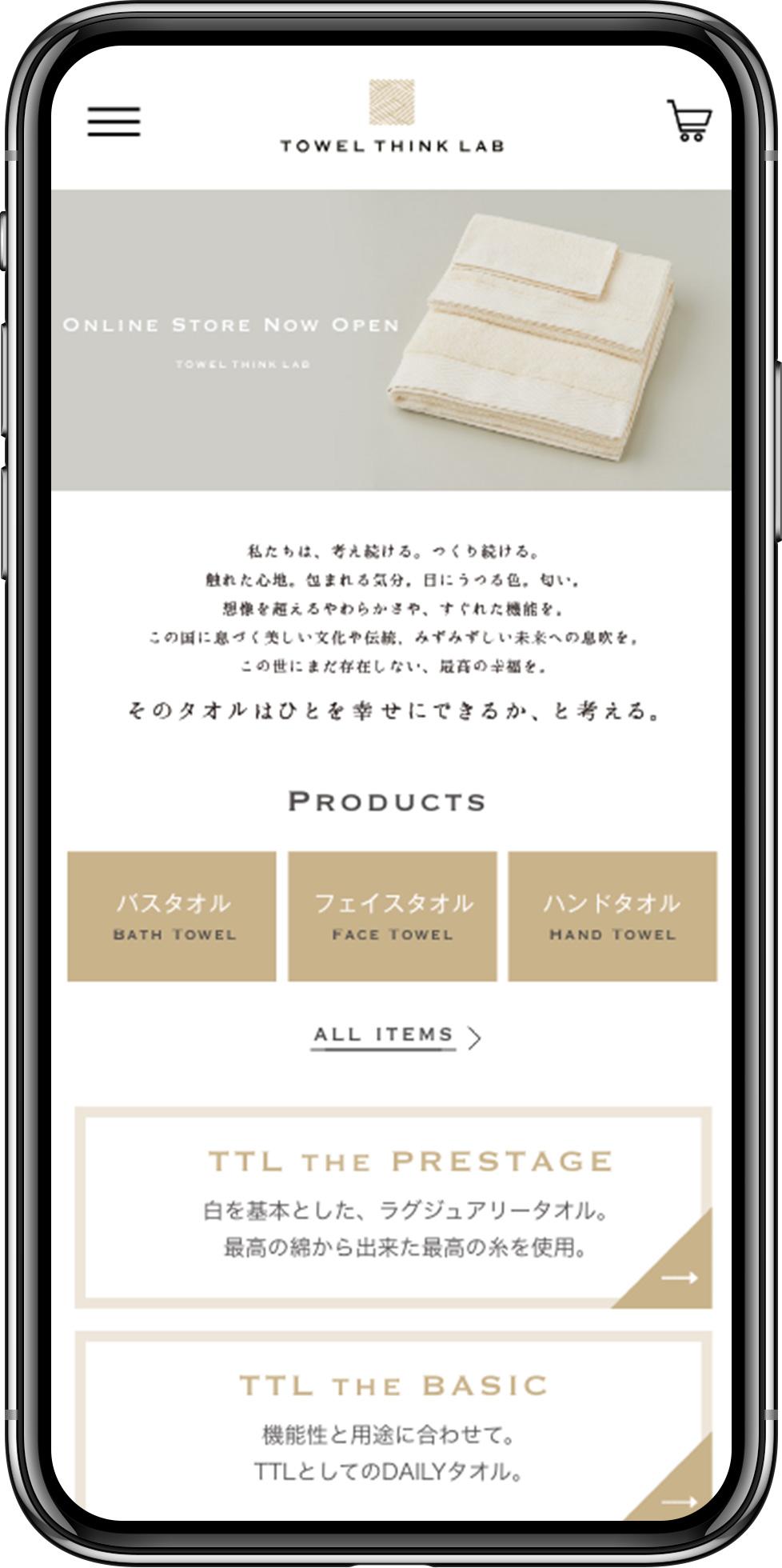 https://artpeace.jp/wp-content/uploads/2018/05/work_ttl.png