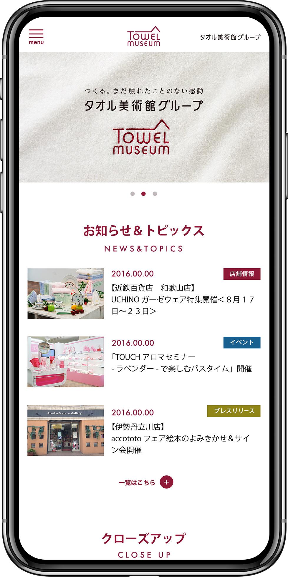 https://artpeace.jp/wp-content/uploads/2018/05/work_tw.png