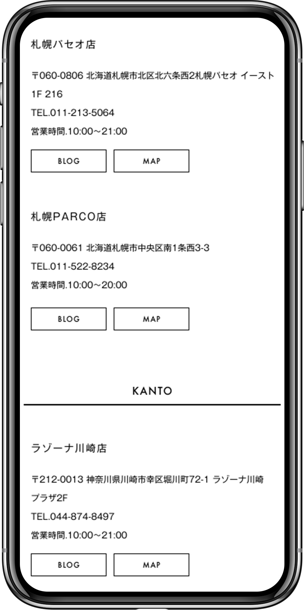 http://artpeace.jp/wp-content/uploads/2018/05/work1.png