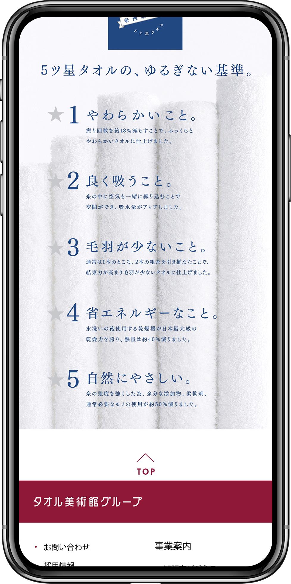http://artpeace.jp/wp-content/uploads/2018/05/work_tw.png