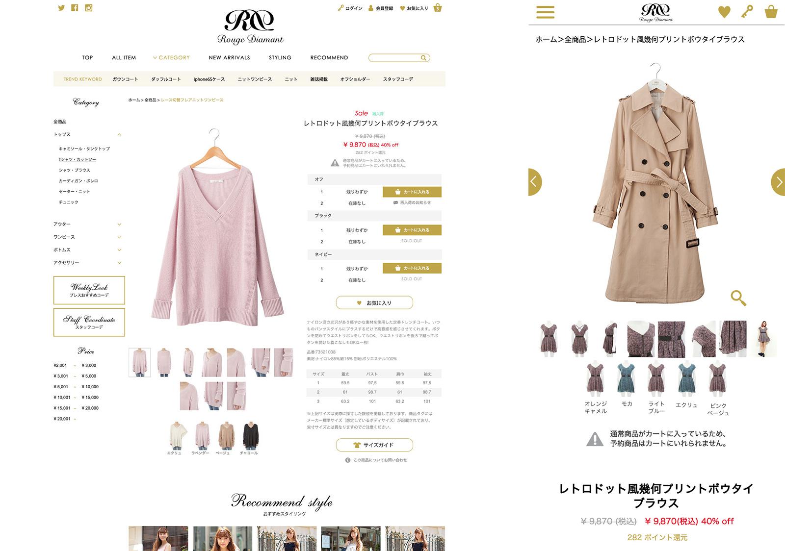 http://artpeace.jp/wp-content/uploads/2018/06/rdwork.png