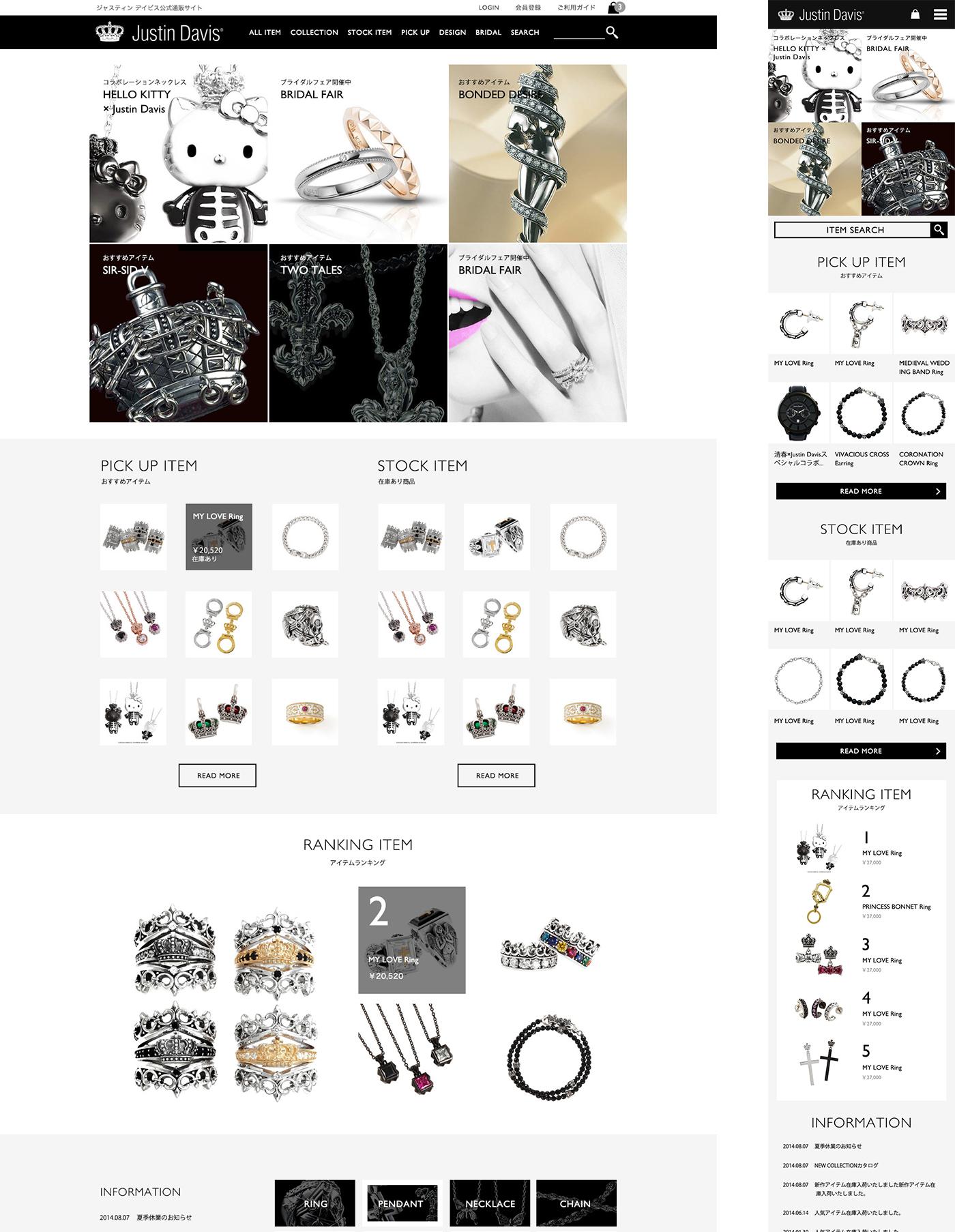 http://artpeace.jp/wp-content/uploads/2018/09/work-1.png