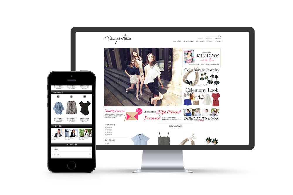 Danny&Anne ONLINE STORE