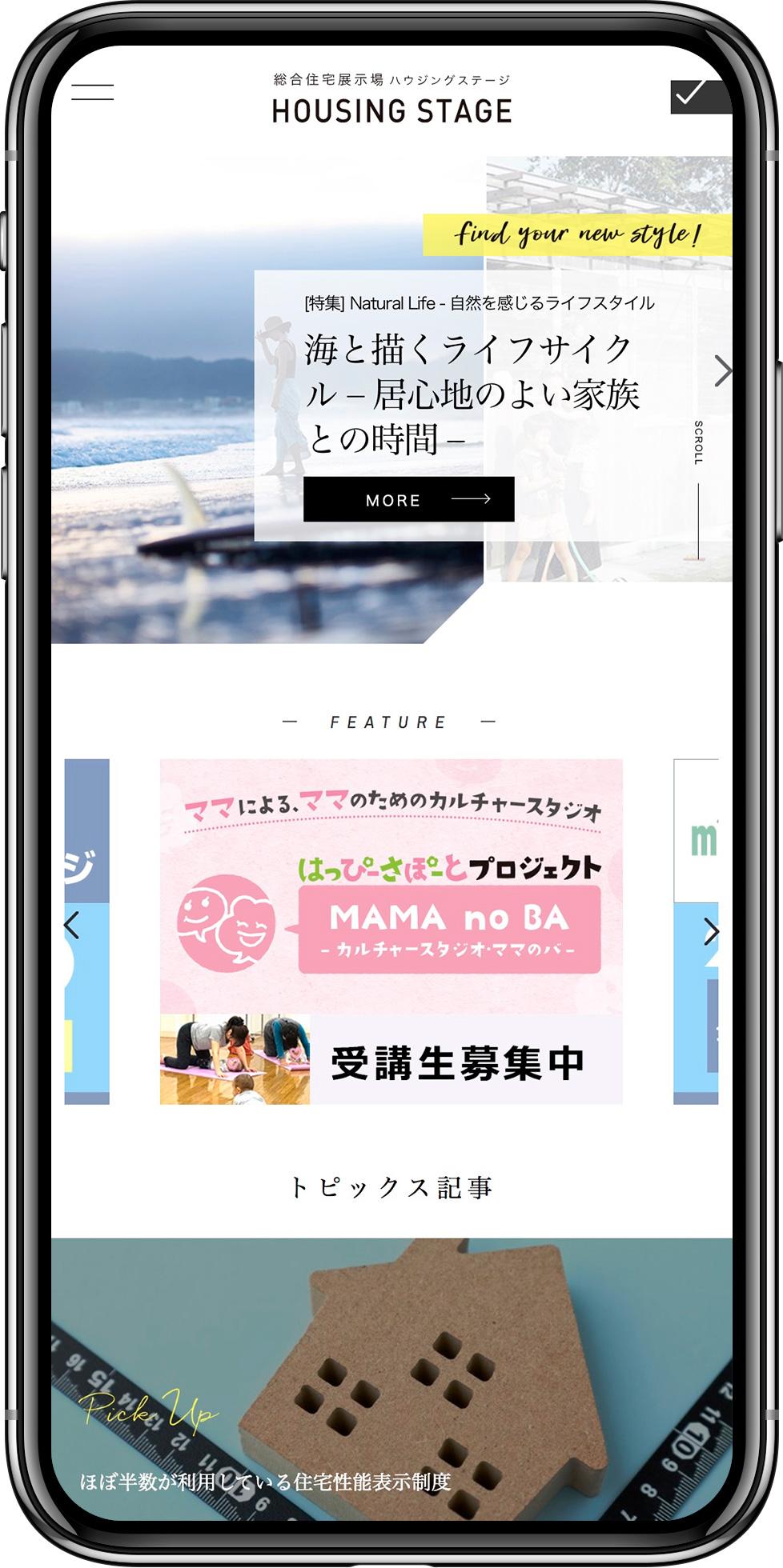 http://artpeace.jp/wp-content/uploads/2019/10/work_hs.png