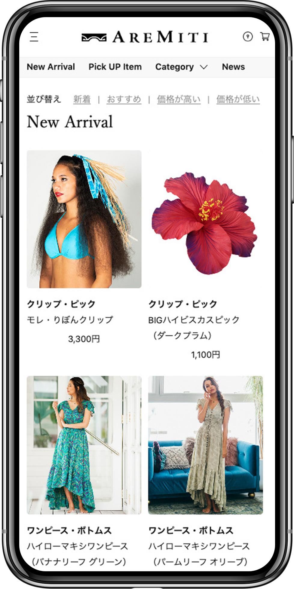 https://artpeace.jp/wp-content/uploads/2020/04/aremit_1.png