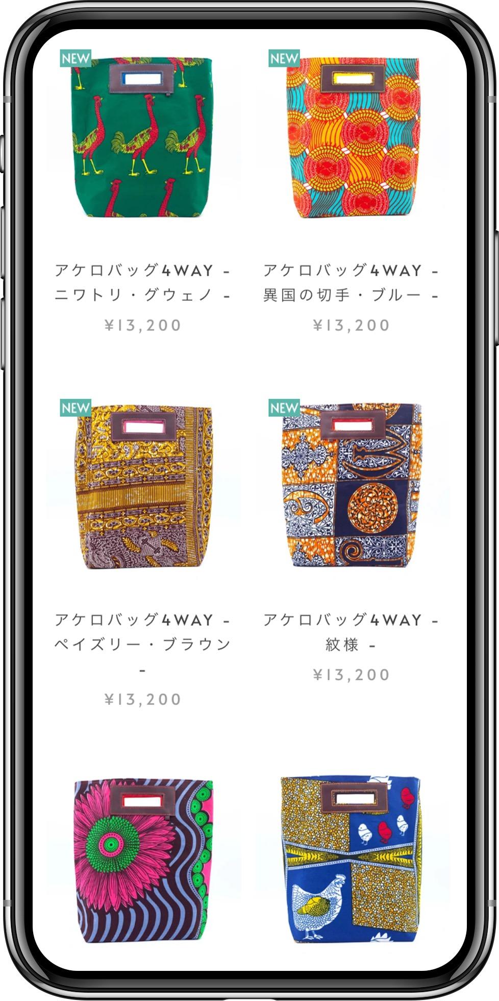 https://artpeace.jp/wp-content/uploads/2021/04/flame_sample-4.png
