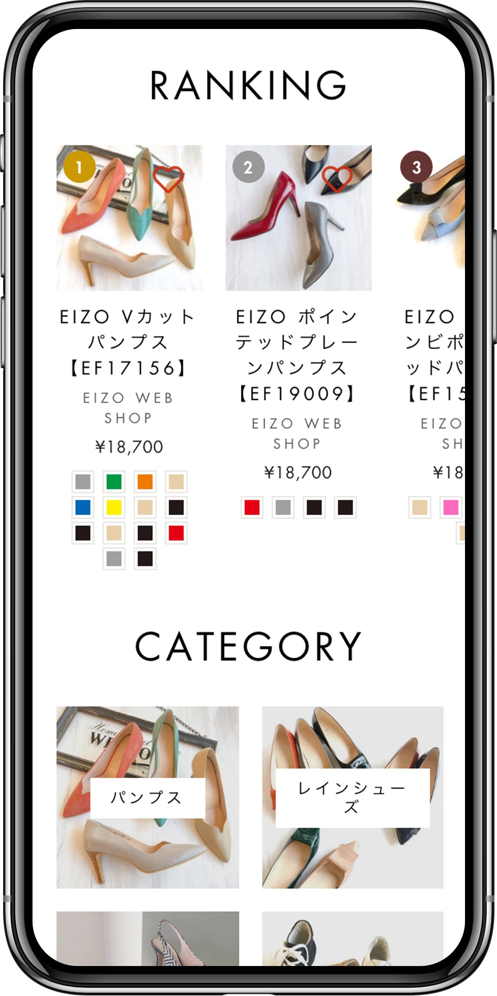 https://artpeace.jp/wp-content/uploads/2021/04/flame_sample-9.png