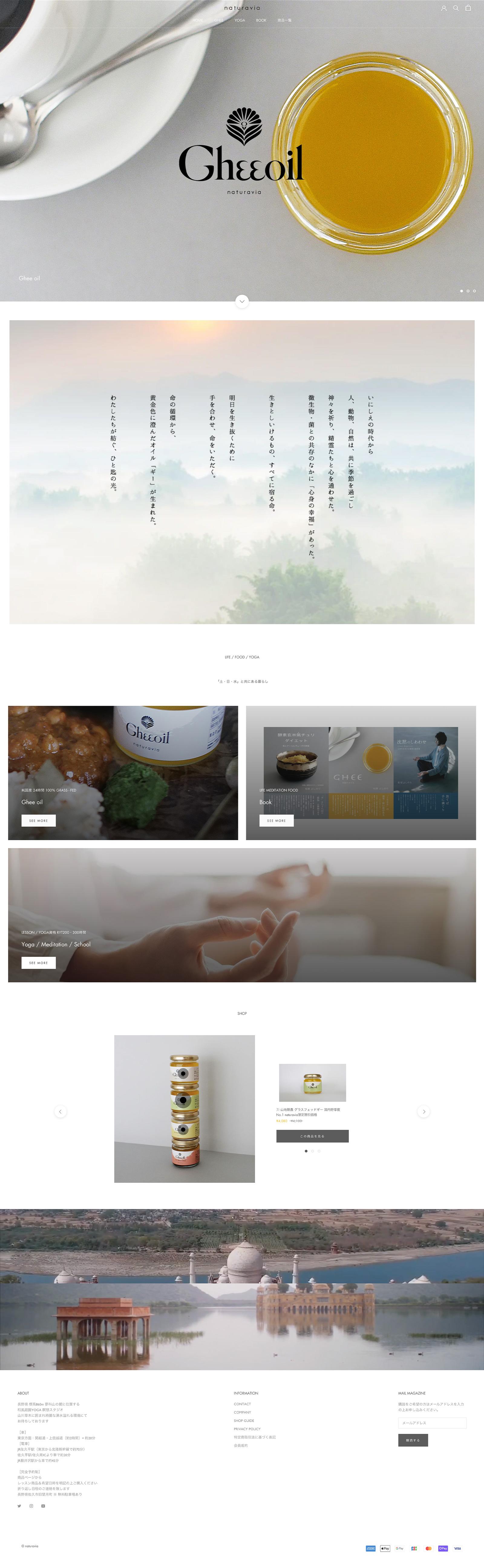 https://artpeace.jp/wp-content/uploads/2021/06/flame_sample-1.png