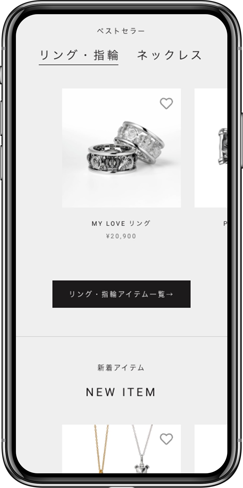 https://artpeace.jp/wp-content/uploads/2021/10/flame_sample.png